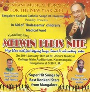BKCS Annual Day along with Melwyn Peris Musical Nite - 16th Jan 2011