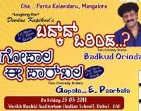Dubai: Devdas Kapikad tulu Drama on March 25th.
