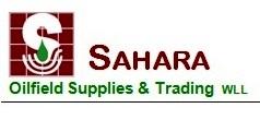 Kemmannu com | SAHARA
