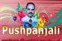 Dubai: Pushpanjali - Musical tribute to Umesh Nanthoor on Oct 3