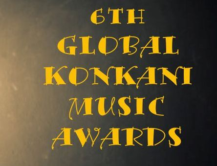 A Loving Invitation to the 6th Global Konkani Music Awards Ceremony.