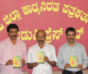 Thonse Health Centre Medical Officer written Book released at Udupi Press Club