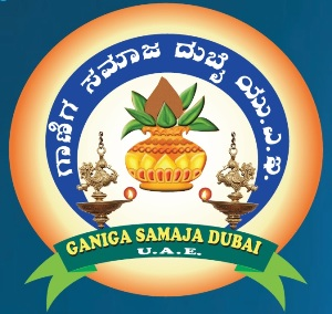 9th Annual Get-together of Ganiga Samaj UAE on April 24