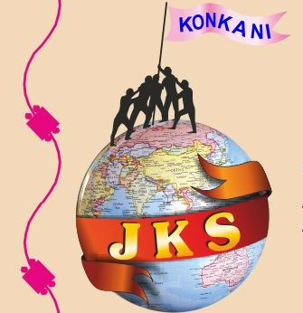 2nd Global Conclave to adopt Konkani Language Plan