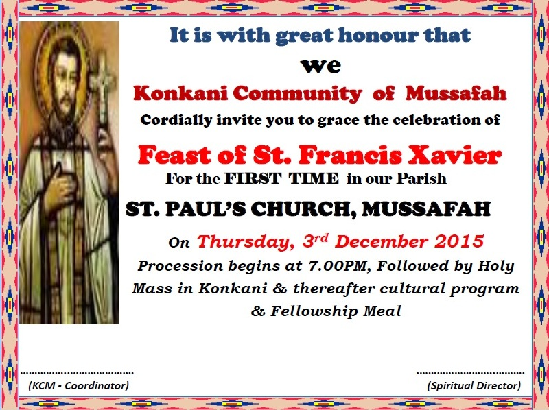 Invitation - Feast of St. Francis Xavier - 3rd Dec 2015 @7.00PM at Mussafah, Abu Dhabi