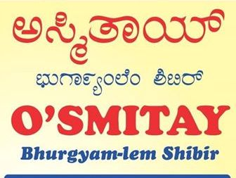 Camp titled O'SMITAY (Identity) for students of 7th to 10th Std, at Kalaangann
