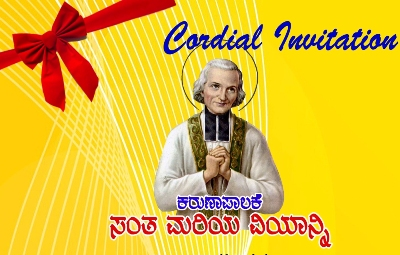 Invitation to the blessing of our new Kannada Serial Karunapalaka Santha Vianney.
