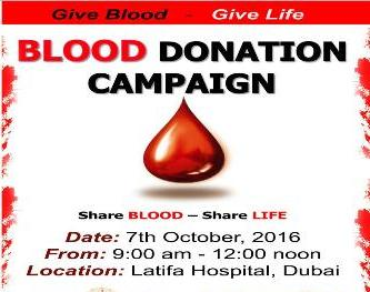 Dubai: USWAS to hold blood donation campaign on Oct 7
