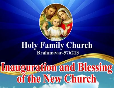 Inauguration and blessing of Holy Family Church, Brahmavar.