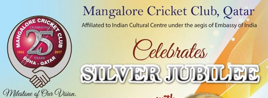 Invitation: Mangalore Cricket Club  Qatar- Celebrating 25 years of service