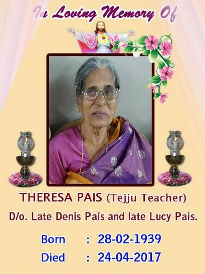 In Loving Memory of Tejju Teacher