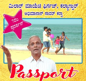 Passport at Milagres Cathedral on 24th