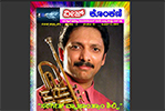 Veez Konkani Illustrated Weekly e-Magazine # 75
