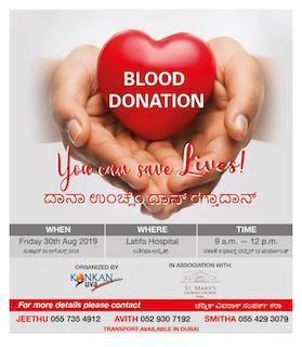 Konkan Yuva Dubai to hold Blood Donation Camp