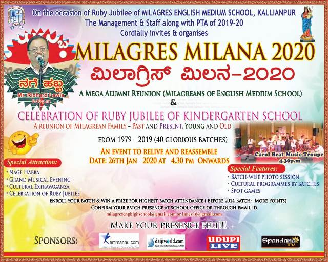 Milagres Milana 2020 on 26th Jan.