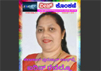 Veez Konkani Global Weekly e_magazine 98