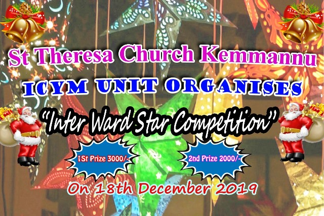 ICYM Kemmannu - Jingle Bells 2019