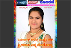 Veez Konkani Global Weekly e_magazine 108