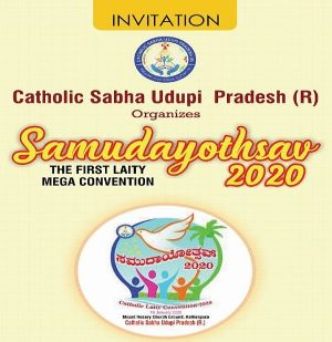 Udupi diocese 'Samudayotsav' on Jan 19
