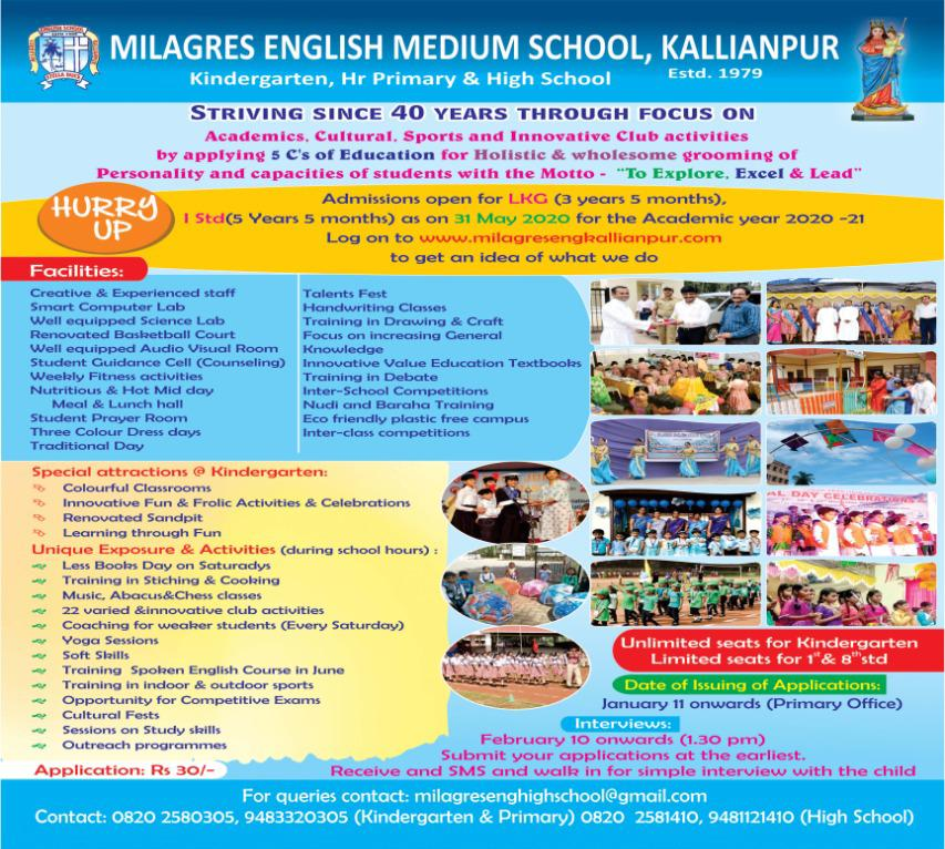 Milagres English Medium, School, Kallianpur