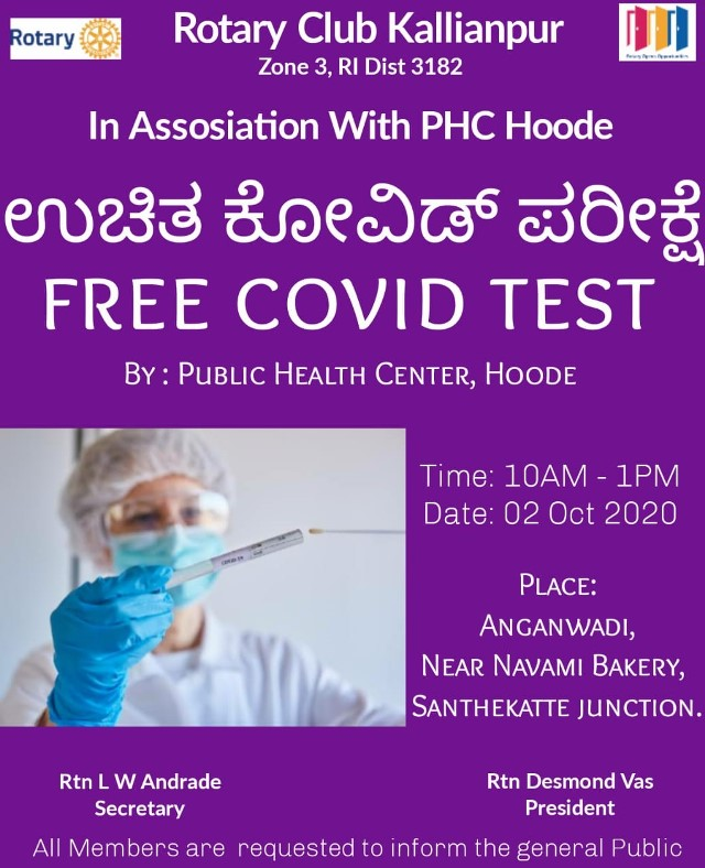 Free Covid-19 test at Santhekatte By Rotary Kallianpur on Oct 2.