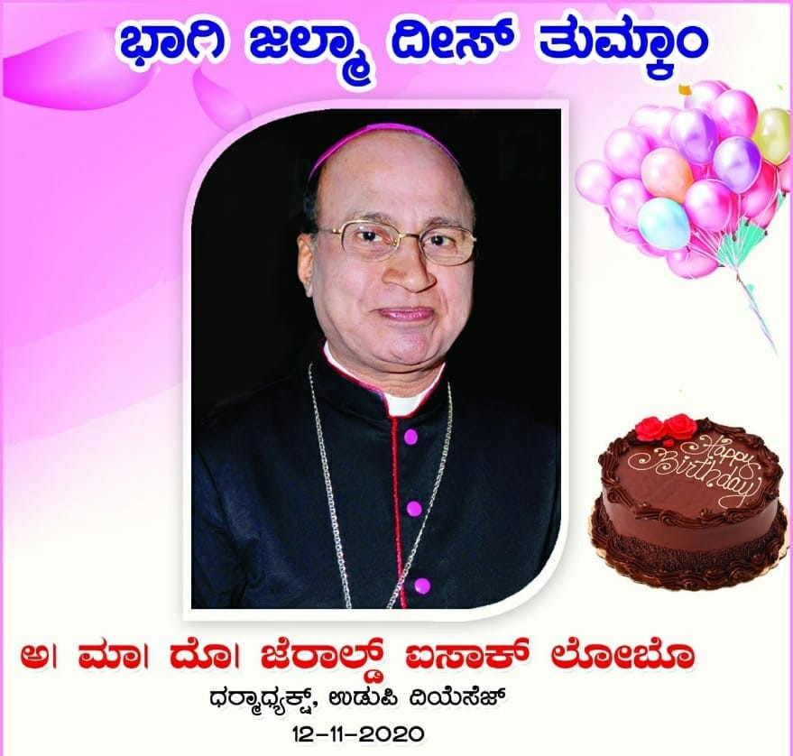 Happy Birthday to Most Rev. Bishop Jerald Lobo
