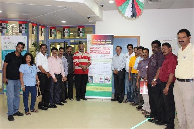 Kemmannu.com | Karnataka Sangha Sharjah concludes a ...