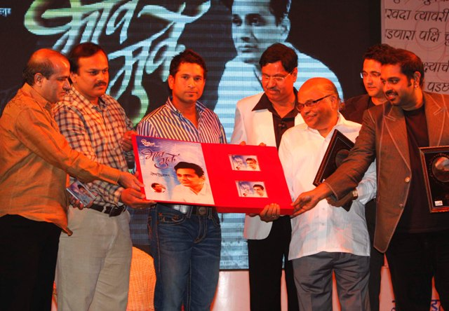 Sachin Tendulkar Father Ramesh Tendulkar Poem and CD Released Function