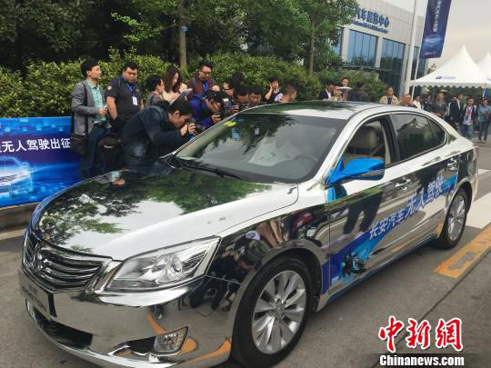 Chinese driverless cars complete 2000-km road test