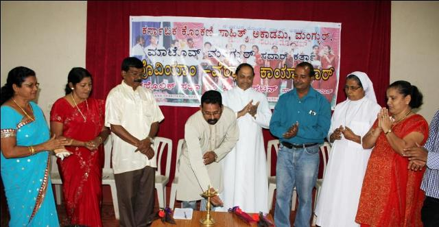 Konkani folklore awareness programme [vovio and vehrse]