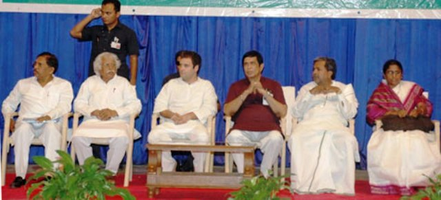 Congress general secretary, MP and youth icon Rahul Gandhi Visited Udupi.