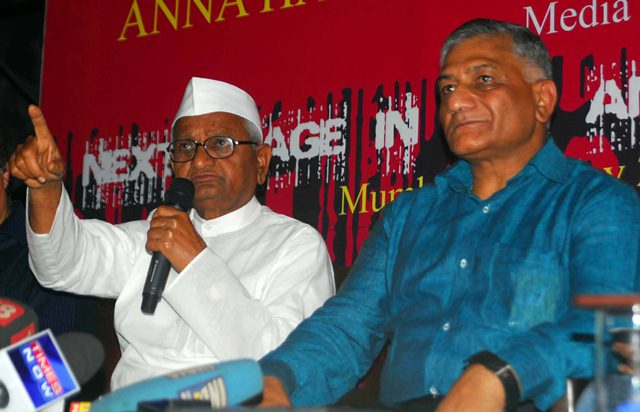 Dissolve Parliament as government is unconstitutional: Hazare, V.K. Singh