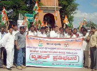 Protest by Udupi Block Youth Congress agianst RSS Chiefs remarks on Sonia