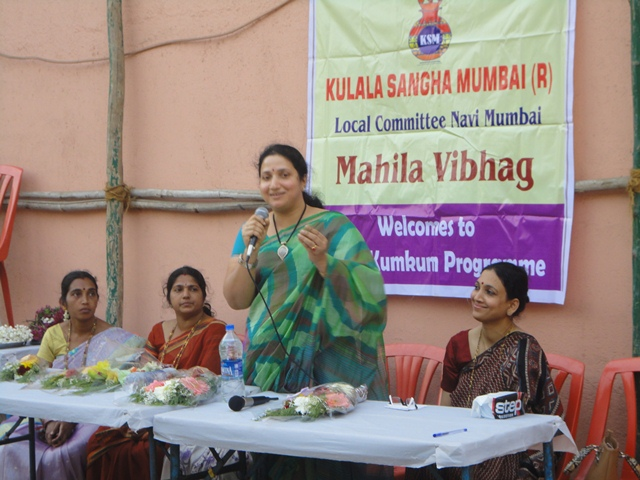 Kulala Sangha, Navi Mumbai Local Committee celebrates Arasina Kumkum