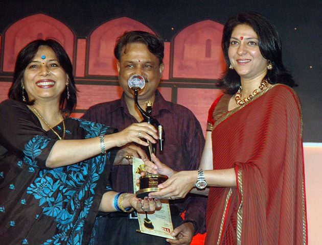 Newsmakers Achievers Award 2013