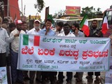 Udupi: Welfare Party of India Protested against Price Rise by UPA Government
