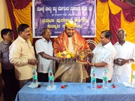 Gujjarbettu,Kemmannu : Mogaveera Mahajana Sangha Scholarship distribution and honoring ceremony.