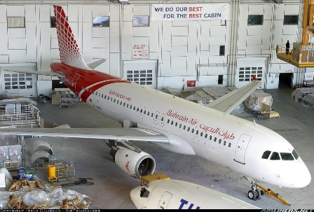 Bahrain Air shuts down; passengers left ticketless