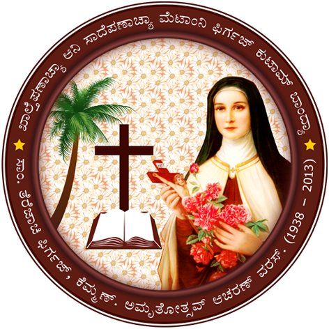 ST.THERESA CHURCH, KEMMANNU - PLATINUM JUBILEE CELEBRATION YEAR (1938-2013) - AN APPEAL