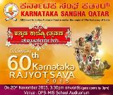 KSQ set to celebrate '60th Karnataka Rajyotsava' on 20th November