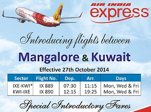 KUWAIT-MANGALORE DIRECT: Special promotional fares announced.