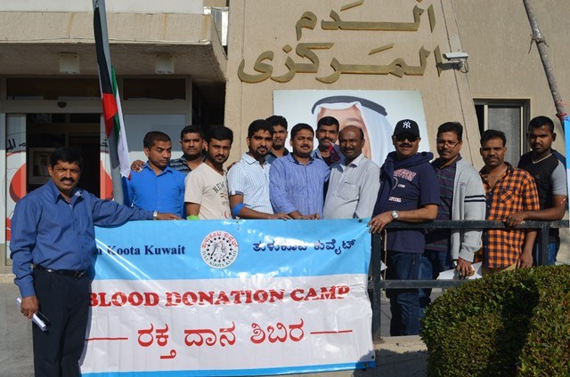 Kuwait: TKK witnesses generous donors at blood donation camp