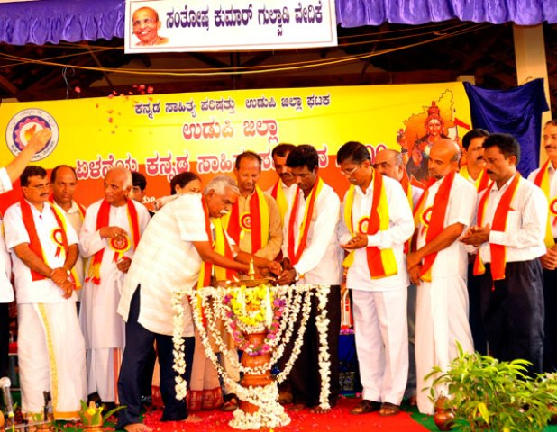 The seventh district Kannada Sahitya Sammelan-2011 at  Kundapur Udupi Dist