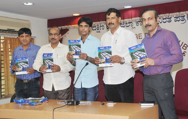 Mangaluru Release of Health Plus Pro Medical Directory