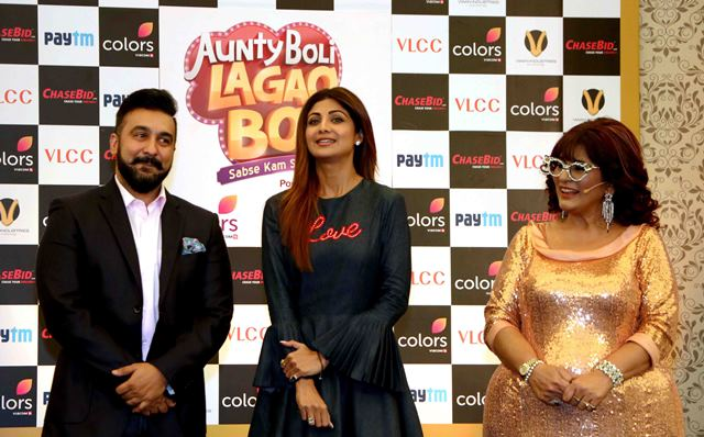 Shilpa Shetty  launch of TV game show