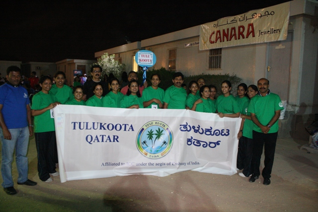 Photo Album: Tulu Koota Champions for 9th Annual MCC Throw Ball Tournament 2010