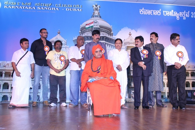 Dubai Sandalwood celebrities and religious leaders from Mandya added special attraction 'Rajyotsava - 2011'