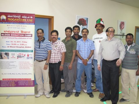 MOGAVEERS UAE BLOOD DONATION CAMPAIGN-PHOTO ALBUM