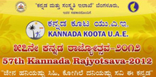 Kannada Koota UAE Celebrates 'RAJYOTSAVA' DAY On 8th November At Sh. Rashid Auditorium Dubai