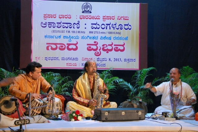 "Mangalore:""NADA VAIBHAVA"" – An evening of Carnatic Classical Music concert"